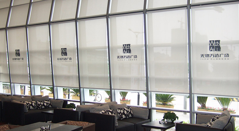 万达广场售楼处印logo卷帘